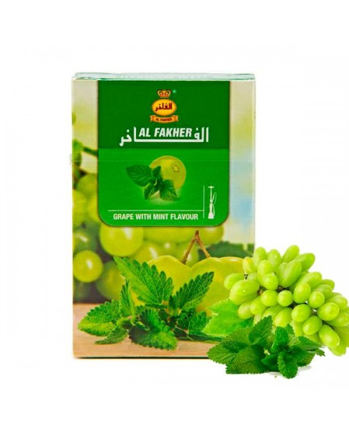 Табак Al Fakher Grape with Mint 38 (Виноград Мята) 50гр
