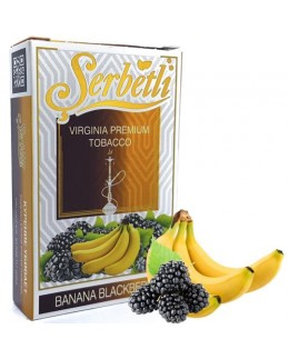 Табак Serbetli Banana Blackberry (Банан Ежевика) 50гр